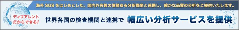 広告◆幅広いサービス